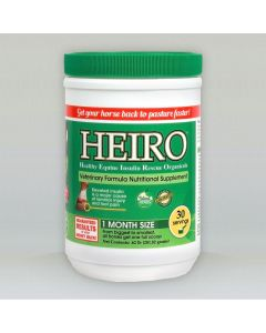 Heiro Supplement 30 Day Supply